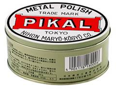 Pikal professional metal polish