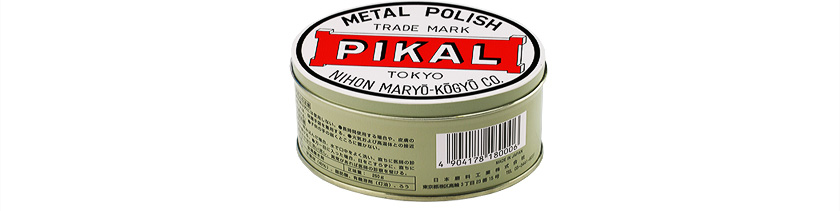 PIKAL professional metal polishing paste, 250g tin